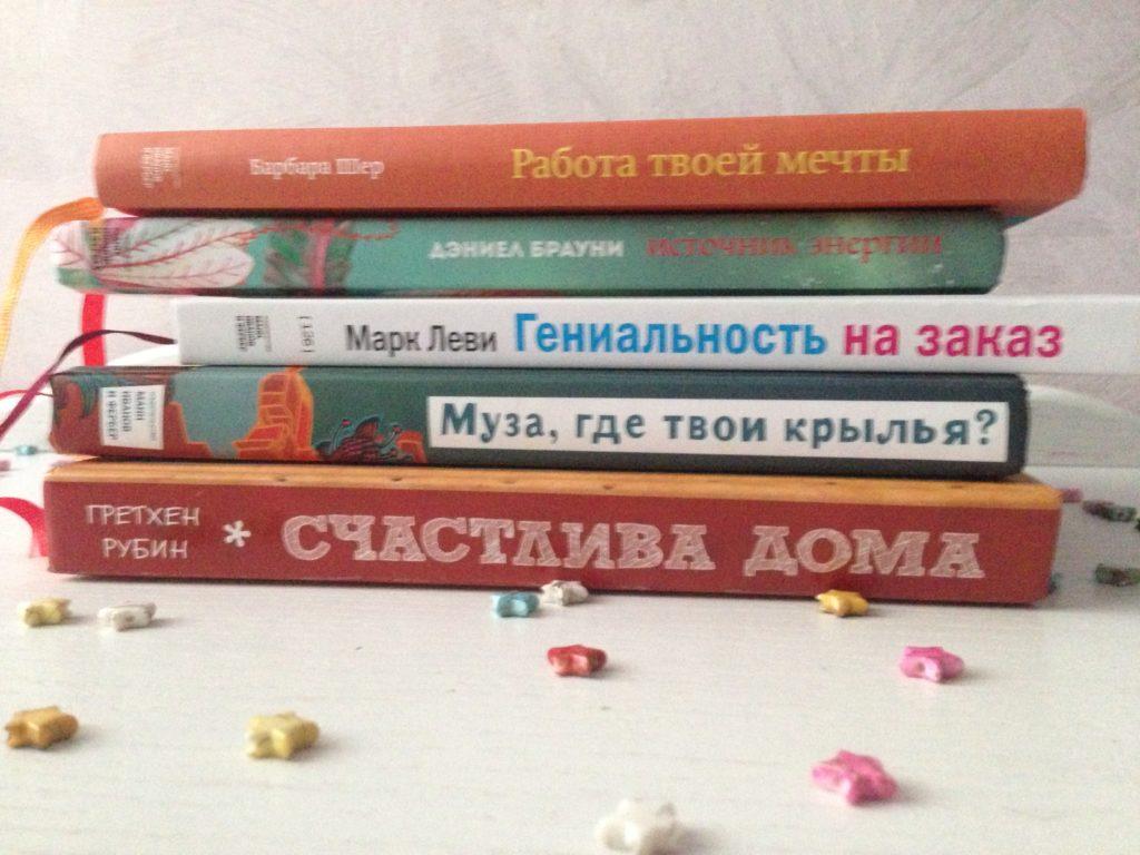 Книги для саморазвития | Блог Счастье - это просто